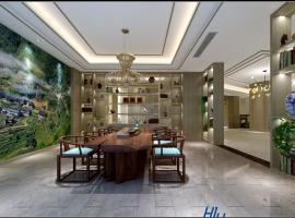 Hanting Premium Hotel Ningde South Bus Station, Ningde (Luoyuan yakınında)