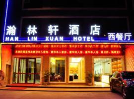 Han Lin Xuan Business Hotel, Shenzhen (Huangtian yakınında)