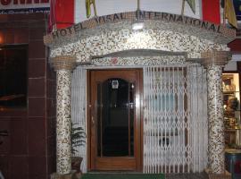 Hotel Vishal International, Bodh Gaya