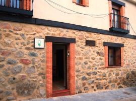 Casa rural las pelliquerinas, Альмоарин (рядом с городом Миахадас)