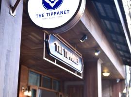 THE TIPPANET (adults only)