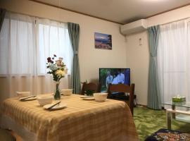 Idyllic And Peaceful Guesthouse Dream, Kawaguchi (Koshigaya yakınında)