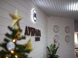 Hotel Dubrava Plus, Orenburg
