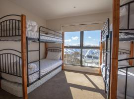 Ultima Apartments