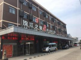 遠東大道駅(中国、上海市)近く...