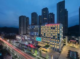 Hilton Garden Inn Shiyan, Shiyan