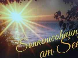 Sonnenwohnung in Lochau