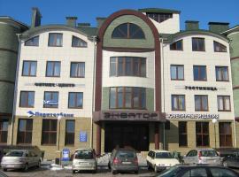 Hotel Ekvator, Lida