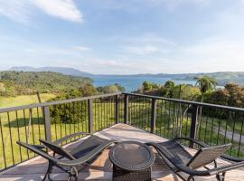 Tarawera Heights