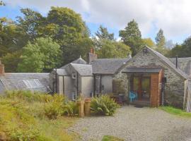 The Saw Mill at Glendaruel, Clachan of Glendaruel