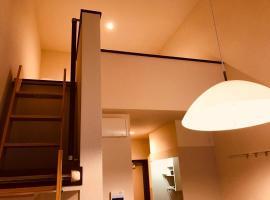 Sunshine Apartment