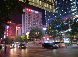 Lixiang's Homestay
