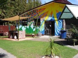 Ahipara Holiday Park, Ahipara