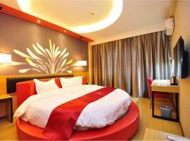 Thank Inn Chain Hotel Yunnan Kunming Sishan District Ankang Road Fulixia Road