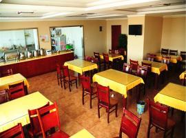GreenTree Inn Changzhou Zhongwu Road university of Technology Express Hotel, Changzhou (Dongdai yakınında)