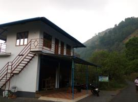 Green Palace, Paithalmala