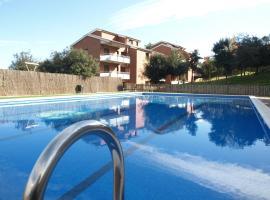 Aparthotel del Golf, Сант-Кугат-дель-Вальес (рядом с городом Valldoreix)