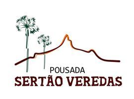 Pousada Sertão Veredas, Sao Domingos de Goias