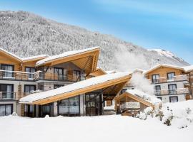 Résidence Prestige Odalys Isatis, Chamonix-Mont-Blanc