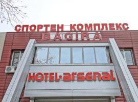 Hotel Bagira, Kazanlŭk (Koprinka yakınında)