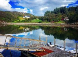 Crispie Lodge, Kilfinan