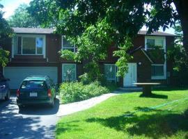 Ottawa Lovely - Homestay