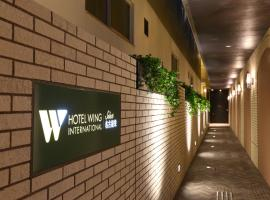 Hotel Wing International Select Nagoya Sakae