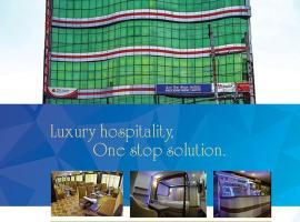 Hotel The galaxy Durbar