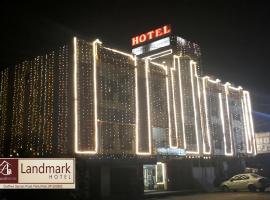 Landmark Hotel, Paliā Kalān