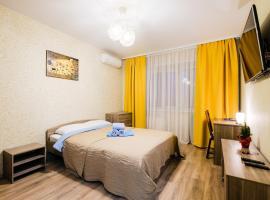 Апартаменты на Титова 253/1 VIP