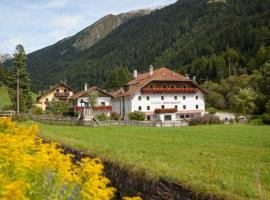 Gasthof Silbergasser, Brennero (San Giacomo Val di Vizze yakınında)