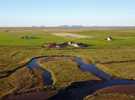Efri-Úlfsstaðir