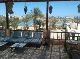 El Gouna Home Kafr, Hurgada (El Gouna yakınında)