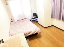 Kawaguchi Ruhua Apartment