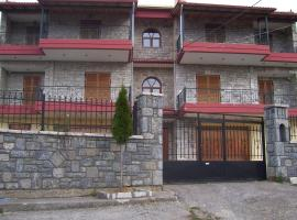 Mainades House, Vytina (рядом с городом Alonistaina)