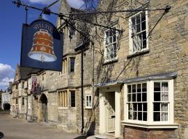 The Bell Inn Stilton, Stilton (рядом с городом Holme)