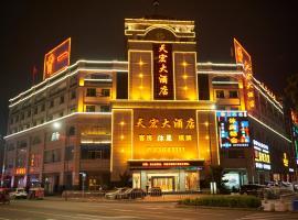 Zhongshan Tianhong Hotel, Zhongshan (Haizhou yakınında)