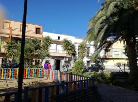 APT Centro de Extremadura El parque, Каламонте (рядом с городом Лобон)