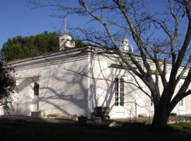 Chambre d'Hotes Bonjour Nature, Sablonceaux (рядом с городом Saint-Romain-de-Benet)