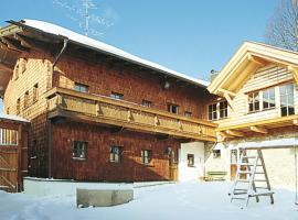 Haus Mader 150W, Hochbruck (Bischofsmais yakınında)