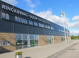Ringkøbing-Skjern Kulturcenter, Skjern