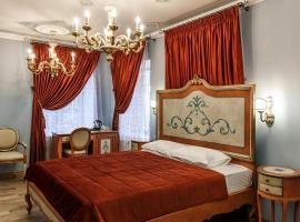 Art Hotel Aleksandrovsky
