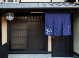 Rinn Tofukuji Kamogawa, Kyoto