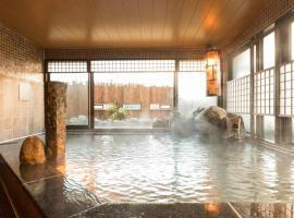 Dormy Inn Matsuyama Natural Hot Spring