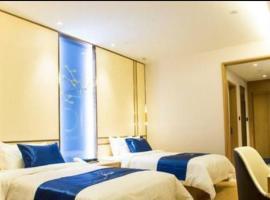 Starway Hotel Xining Haihu Wanda Plaza