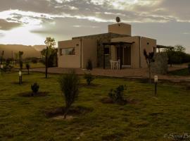 Cabañas EcoNature, Valle Grande