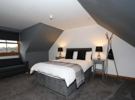 The Square Rooms., Kintore (рядом с городом Inverurie)