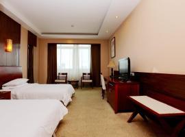 Chuzhou Senyuan International Hotel, Chuzhou (Chuzhou yakınında)