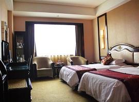 晋江荣誉大酒店, Jinjiang (Anhai yakınında)