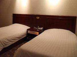 Jiangnanchun Hotel, Jining (Caiying yakınında)